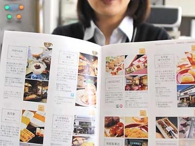 「長野スイーツ」お薦め57店紹介 食べ歩きガイド無料配布