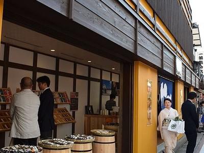 新発田との観光連携の核に 地物を月岡でアピール 食品店きょうオープン