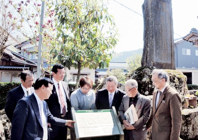 石碑(右奥)の漢文を元に作製された書き下し板=26日、福井県南越前町上野の榮泉寺