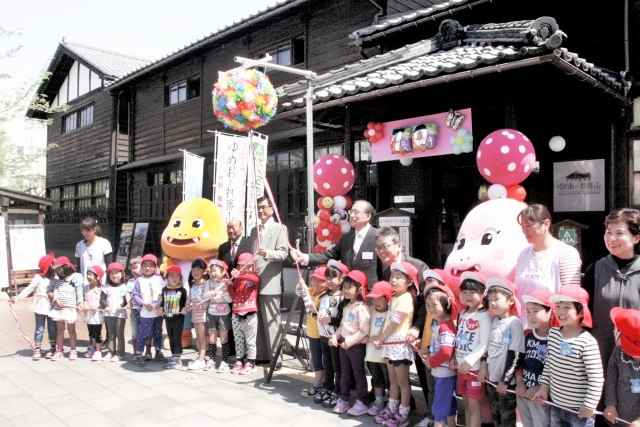 くす玉を割って入館者70万人を祝う園児たち=27日、福井県勝山市のゆめおーれ勝山