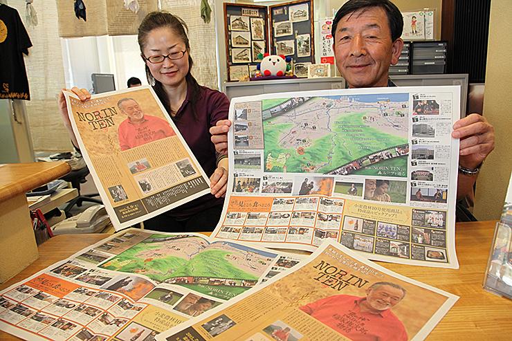 完成した「稲塚権次郎物語」のロケ地マップ