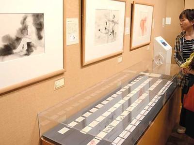 反戦・平和の願い、絵筆に 松川村・安曇野ちひろ美術館