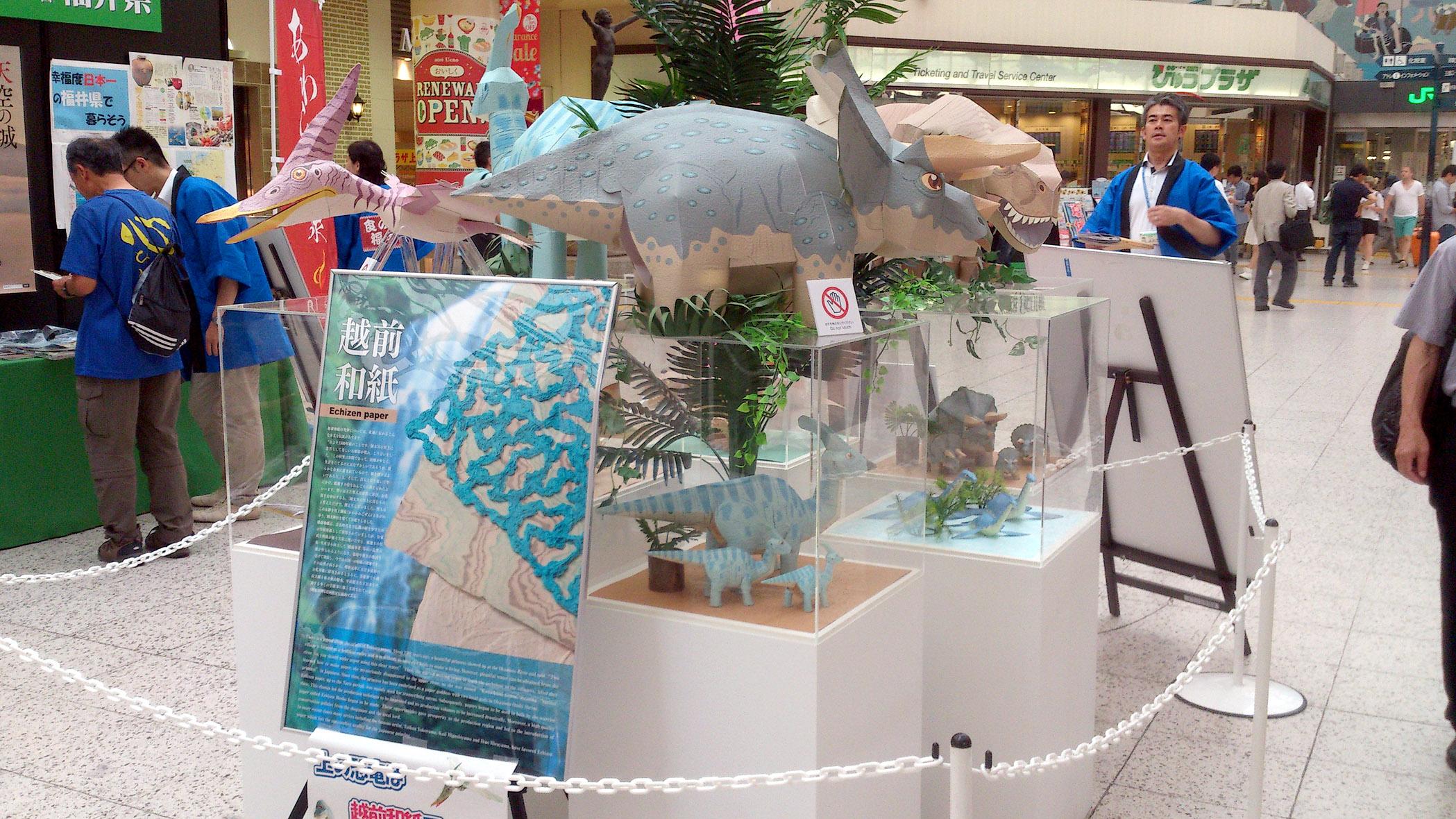 福井県が出展する「越前和紙恐竜」=昨年7月、JR上野駅
