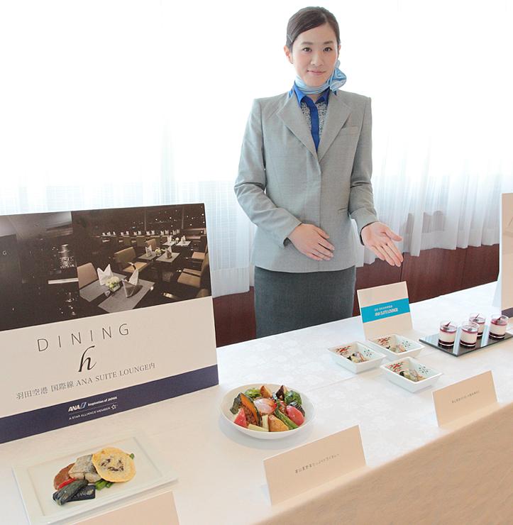 ANAの機内や空港ラウンジなどで提供される県産食材を使ったメニューやスイーツ=県民会館