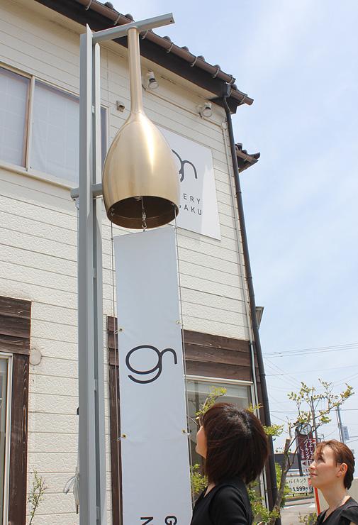 能作が製作した高さ140センチの真ちゅう製風鈴=高岡市熊野町