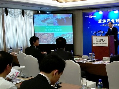 中国で福井県知事がトップセールス 観光資源を紹介、投資呼び掛け