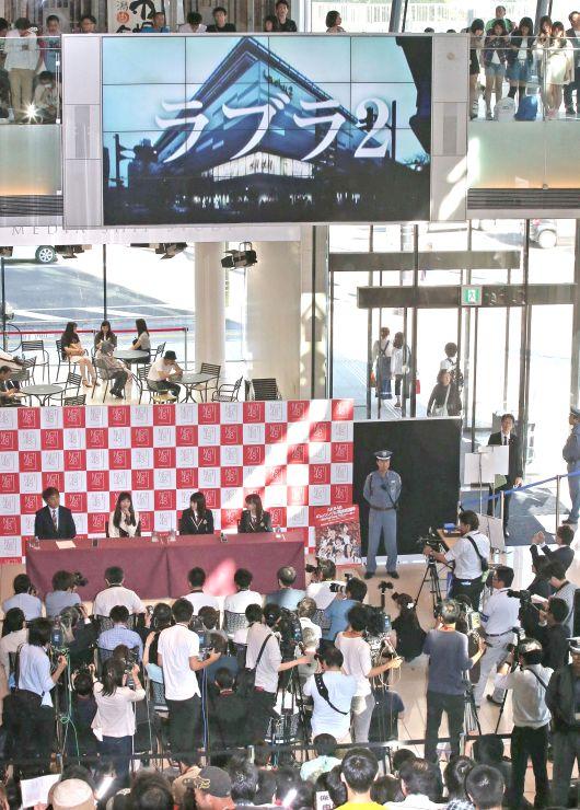 NGT48劇場が「ラブラ2」に決まったことが発表された会見=24日、新潟市中央区