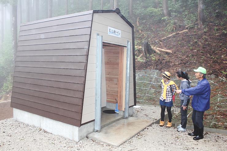 百間滑そばに整備されたバイオトイレ
