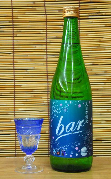 「じょうえつバル街」で提供される限定酒