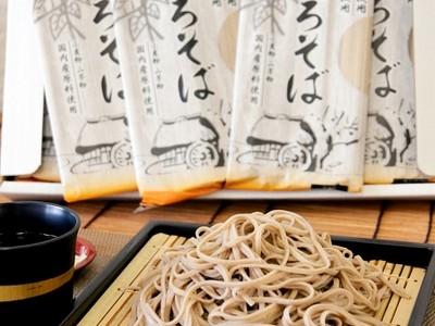 風味、喉越しよし「麦とろそば」 福井県産そば粉、大麦粉使用