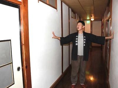 小谷の老舗旅館、宿泊再開 21代目主人「歴史守りたい」