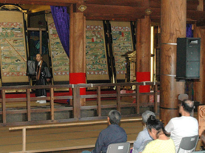 聖徳太子の絵解き知って 瑞泉寺で6月にフォーラム