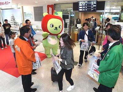 FDA、松本就航5年祝う 松本空港で記念式典