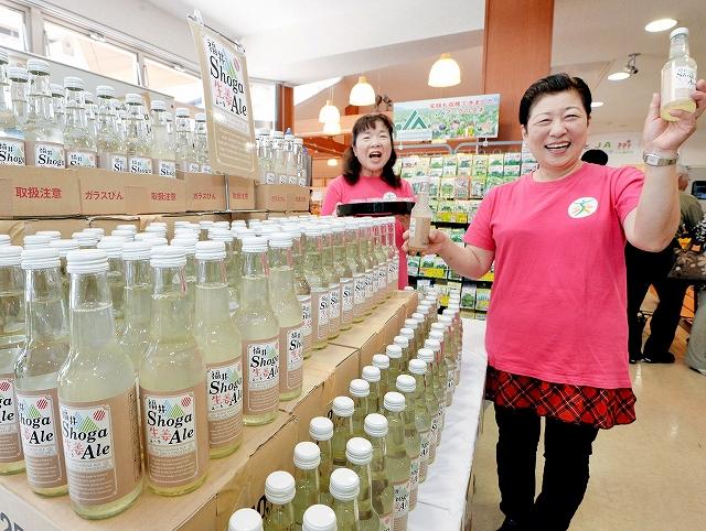 JA福井市女性部が販売開始した「福井生姜えーる」=1日、福井市のアグリらんど喜ね舎
