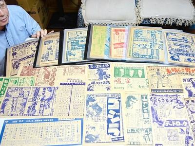 50年代の映画館チラシ 敦賀の男性公開 ゴジラ、裕次郎、モンロー...467枚