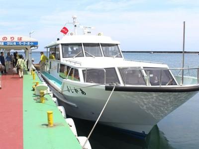 小木発「あかしあ」運航開始 夏の能登は船旅で 今季3倍増便