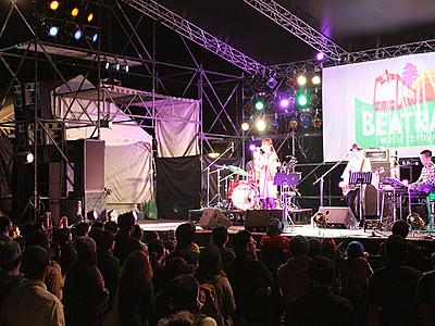 音楽フェス「ビートラム」10月開催