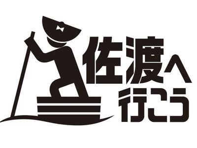 若者よ音楽で熱く 7月19日両津港周辺 12組集結ロックフェス