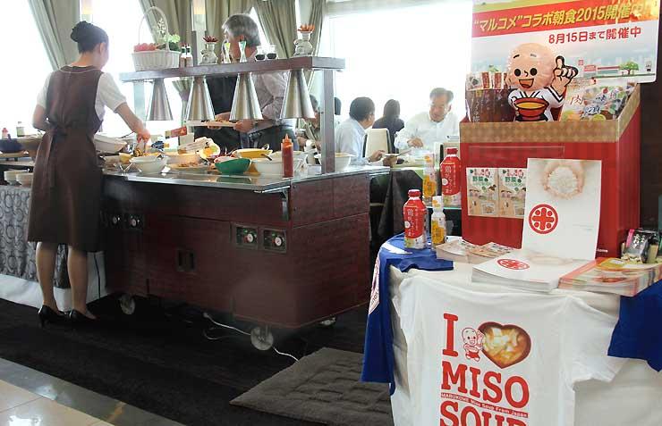 マルコメの販促グッズが並ぶホテルJALシティ長野の朝食会場