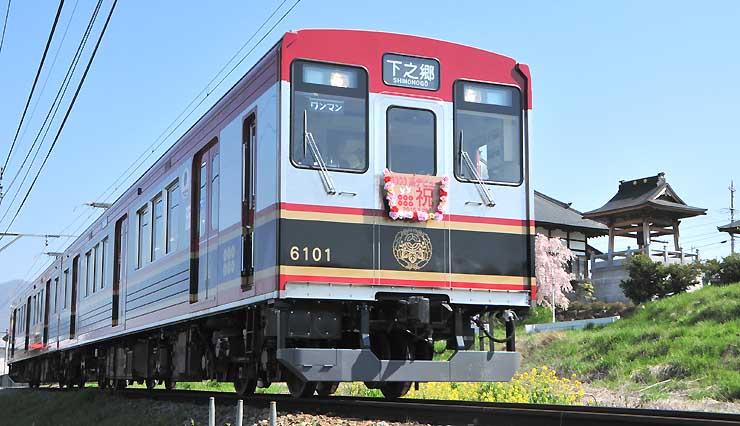 初めて貸し切りイベントが開かれる上田電鉄別所線の「6000系」