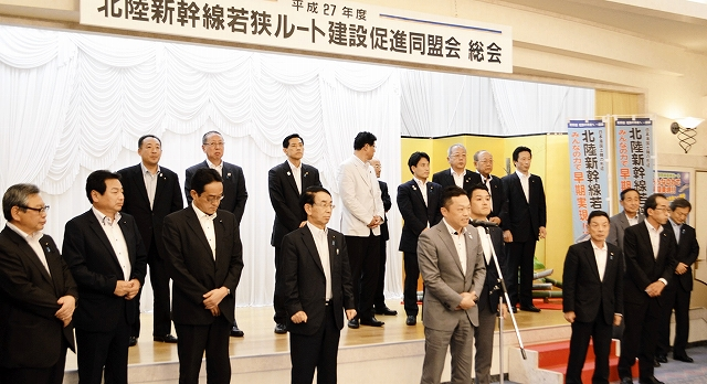 早期整備に向けて一致団結した北陸新幹線若狭ルート建設促進同盟会の総会=6日、福井県小浜市白髭のサンホテルやまね