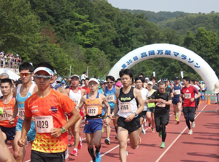 スタートを切るハーフマラソンの参加者=高岡市城光寺の市営城光寺陸上競技場
