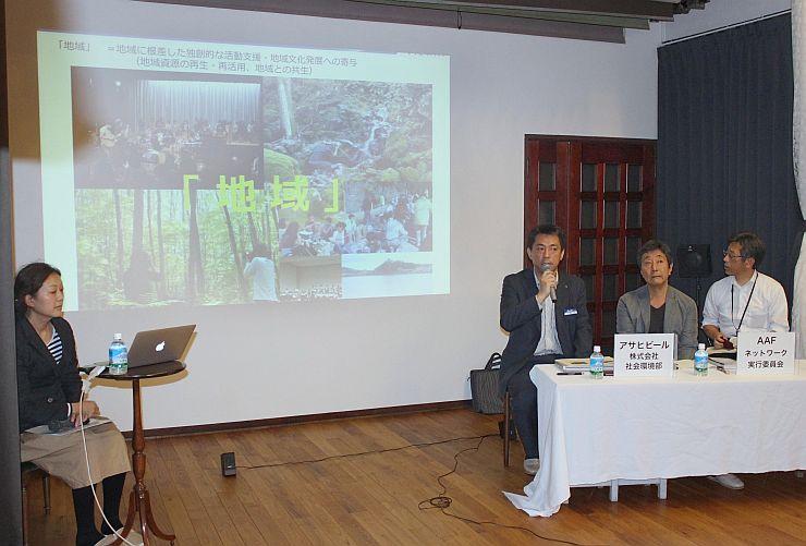 「写真の町シバタ」がAAF2015に選ばれ開かれた記者会見=12日、新発田市
