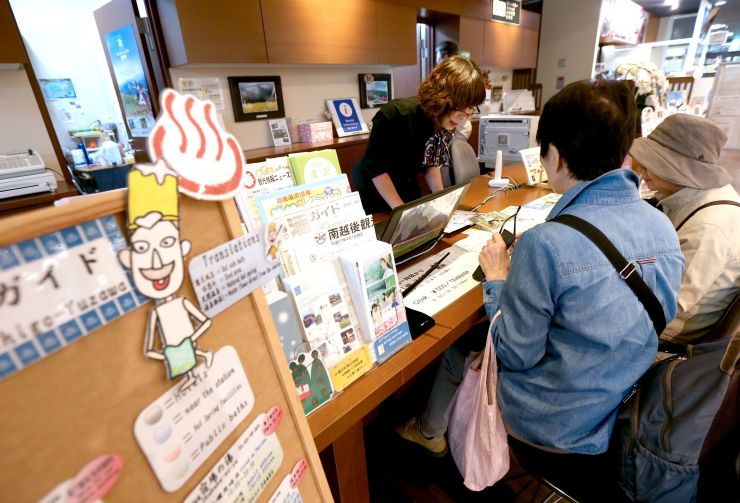 越後湯沢駅で乗降する国内外の観光客が利用する湯沢町観光協会の広域観光情報センター=6月、湯沢町