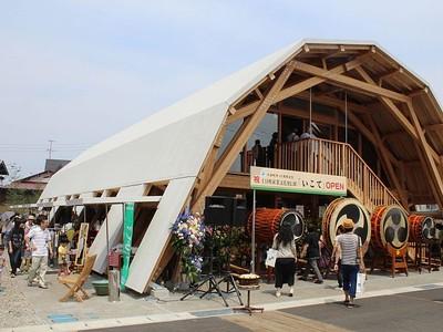 十日町中心市街地 「いこて」開業 集会場や日本酒バー