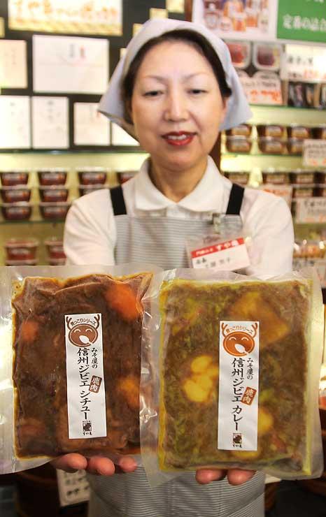 酢屋亀本店が県産鹿肉を使って商品化したシチュー(左)とカレー