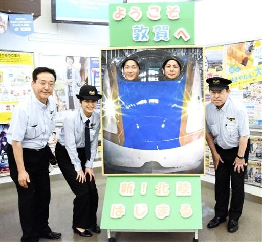 JR敦賀駅の駅員たちが手作りした北陸新幹線の顔出しパネル=26日、JR敦賀駅
