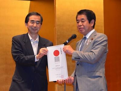 日本遺産「鯖街道」観光振興へ 認定証授与式で福井県知事が喜び