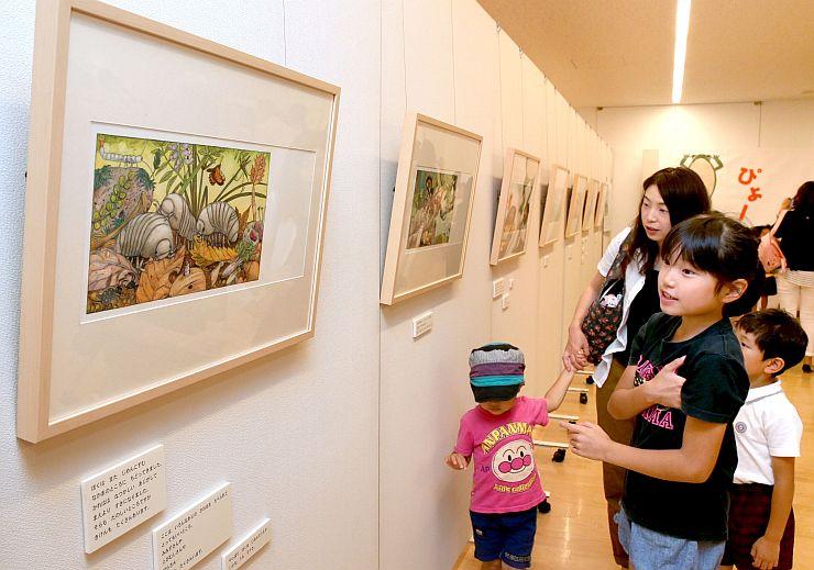 絵本作家松岡達英さんの原画・作品展=長岡市