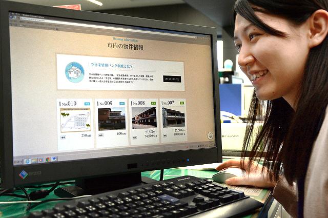 移住、定住希望者向けに大野市が作成した、市内の空き物件情報などが見られるホームページ=30日、福井県大野市役所