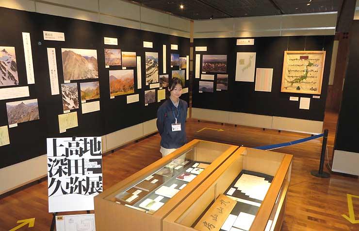 作家深田久弥の著書「日本百名山」の生原稿や生前の写真などが並ぶ企画展