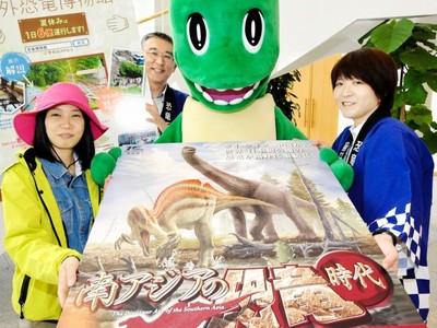 南アジアの恐竜化石見て 10日から勝山・県立博物館で特別展
