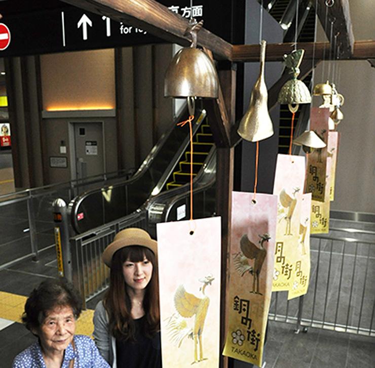 取り付けられた銅器製の風鈴=JR新高岡駅