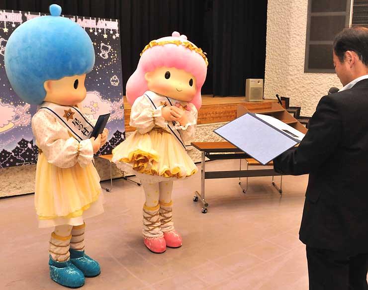 阿智村の親善大使になった(左から)キキとララ
