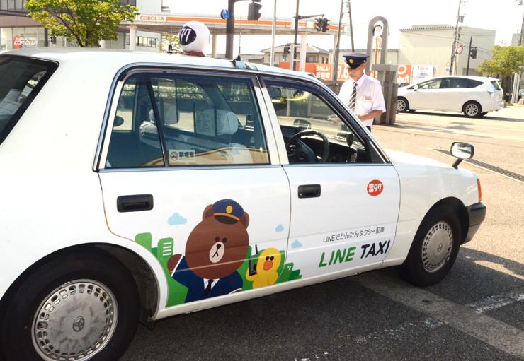 ラインタクシーサービスをPRするラッピング車両=富山交通本社