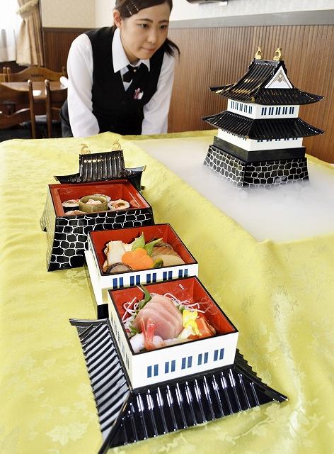 新ランチメニューとして披露された「天空の城 越前大野城御膳」=16日、福井県大野市のホテルフレアール和泉