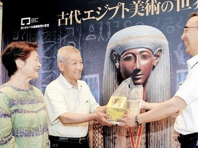 古代エジプト美術展、入場者1万人突破 福井市の県立美術館