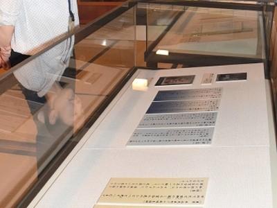 短歌で辿る歌人、山川登美子の足跡 小浜市の記念館で特別展