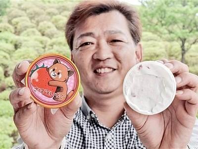 鯖江産イチゴがアイスに 道の駅「西山公園」で販売