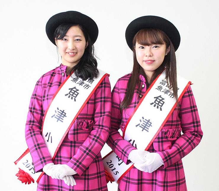 魚津小町の宮田さん(左)と浜藤さん