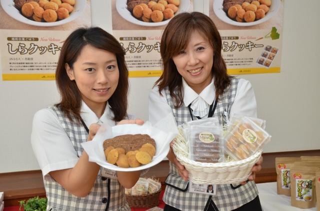 伝統野菜の越前白茎ごぼうを使った「しらクッキー」=29日、福井県坂井市春江町本堂のJAはるえ本店