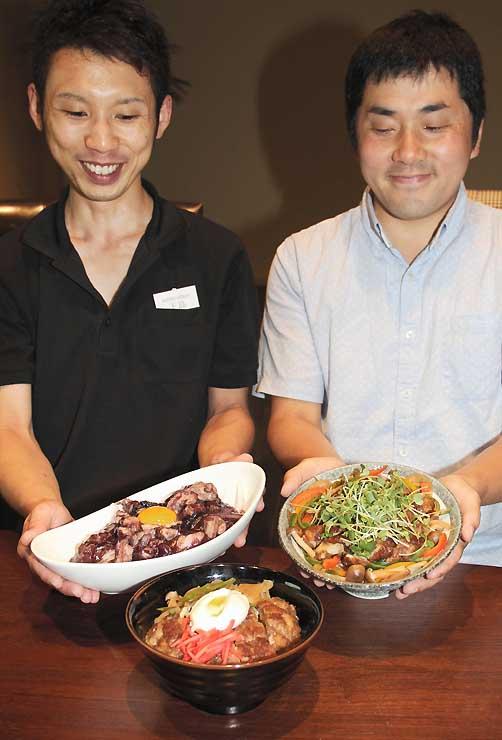 スタンプラリーに参加する3店の「紫輝彩丼」。店ごとに味や具材が異なる