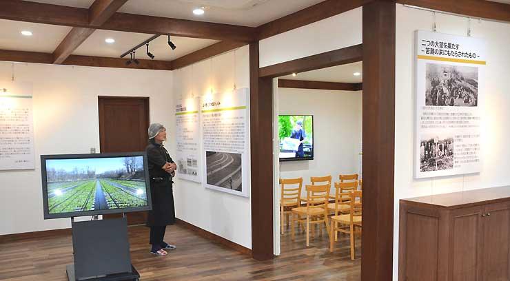 パネルや映像で農場の自然や開拓の歴史を伝える大王わさび農場百年記念館