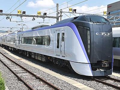 新型スーパーあずさ試験車両 松本で公開、乗り心地向上へ