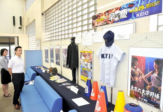 野球の早慶戦の関連品が並ぶ展示=3日、福井市の福井銀行本店ロビー