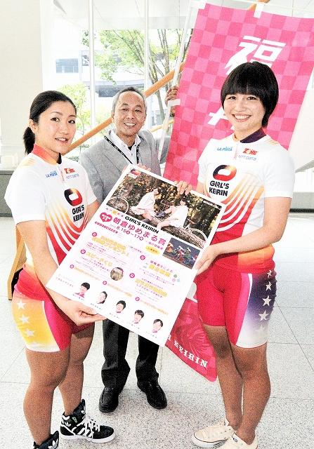 福井で初めてのガールズケイリンで快走を誓う梅田選手(右)と浦部選手(左)=3日、福井新聞社